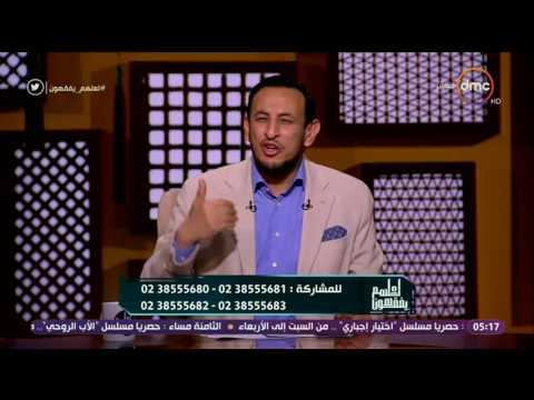 بالفيديو.. داعية إسلامى: نسيان الإحسان إلى الناس نعمة من الله