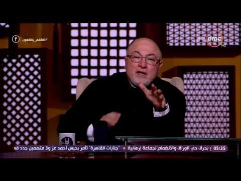 بالفيديو|خالد الجندى: عندنا ضحايا إهمال أكثر من شهداء الحروب