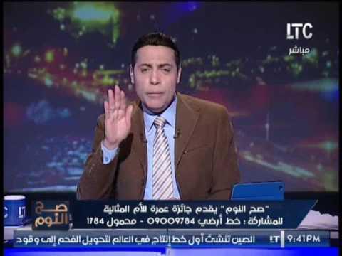 """محمد الغيطى: """"ماسبيرو"""" مات والبدائل زى الزفت"""