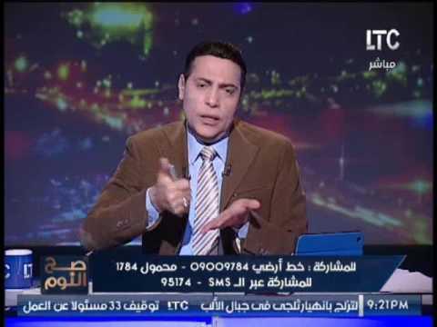 الغيطي للقنصل التركى بالإسكندرية:إلزم أدبك.. إلزم حدودك.. مش ناقصاك.. احترم نفسك