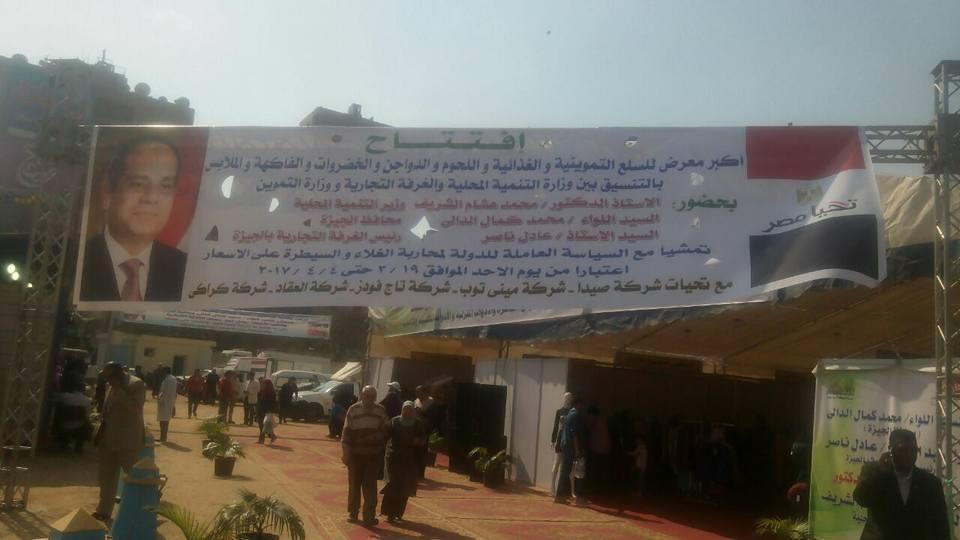 وزير التنمية المحلية: المعارض السلعية مشاركة وطنية وإحساس بالمسئولية من التجار