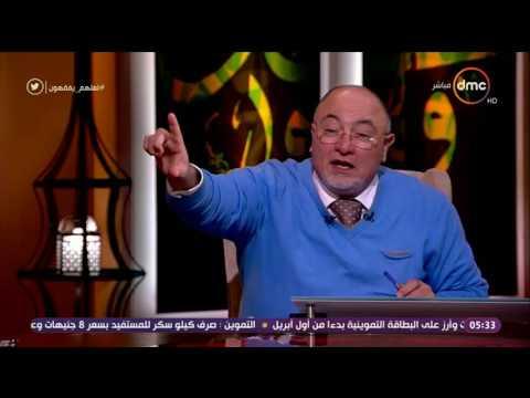 بالفيديو|خالد الجندى اشتغلت شيال عشان اصرف على تعليمى