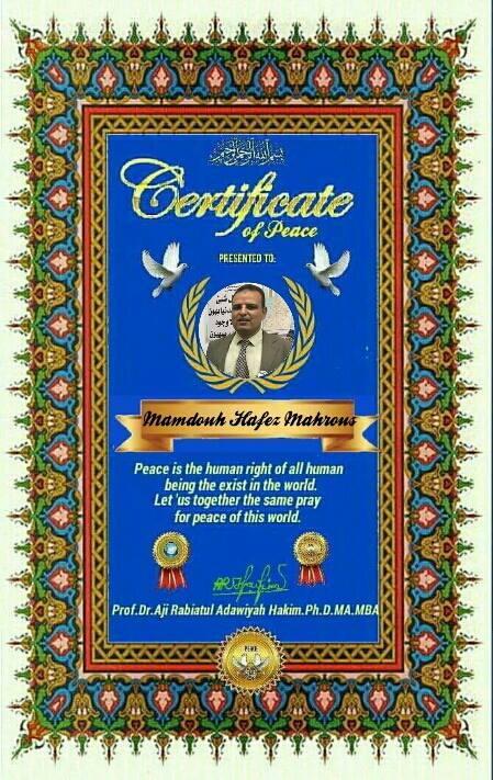 """تكريم الصحفي """"  ممدوح حافظ """"  من منظمة السلام العالمى باندونيسيا"""