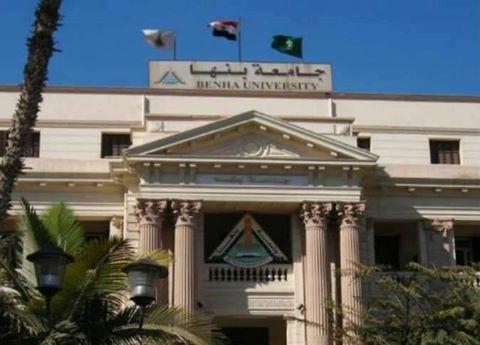 فى انجاز جديد لجامعة بنها ... أول مستشفى تخصصى بالجامعة ..