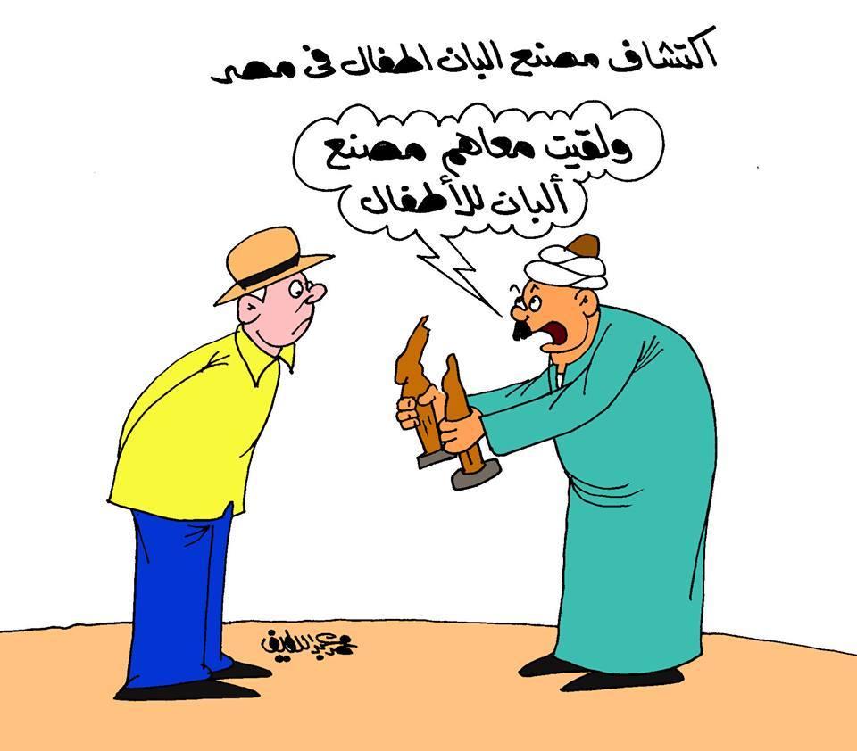 اكتشاف مصنع البان فى مصر