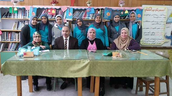 """ندوة بعنوان """" ثقافة ومهارات التغيير """" بمدرسة شهداء التحرير الثانوية بنات بغرب الاسكندرية"""