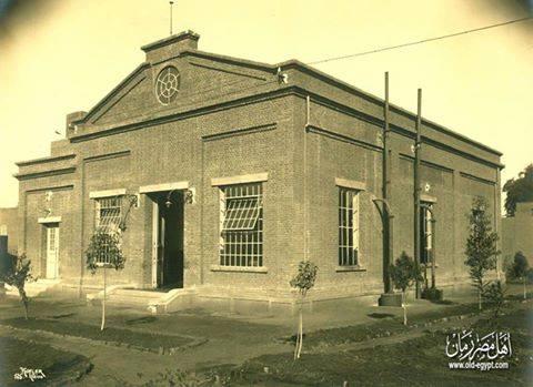 صورة نادرة لمحطة الكهرباء في مركز منفلوط بأسيوط سنة 1927