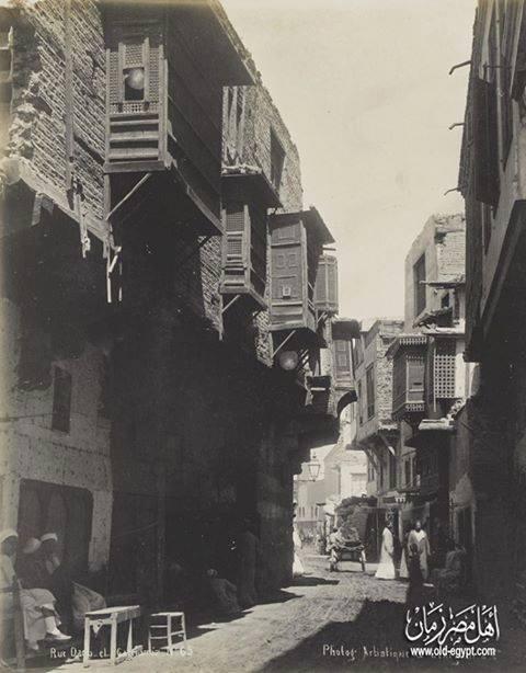صورة من درب الجماميز بحي السيدة زينب في القاهرة سنة 1880