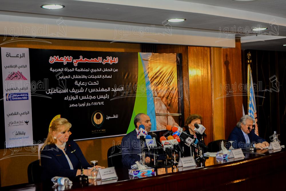 صور.. مؤتمر «المرأة العربية» للإعلان عن حفل دعم اللاجئين الخيرى