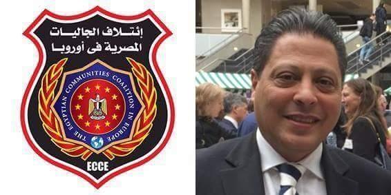 بيان الجاليات المصرية باوربا للدفاع عن الازهر والاسلام