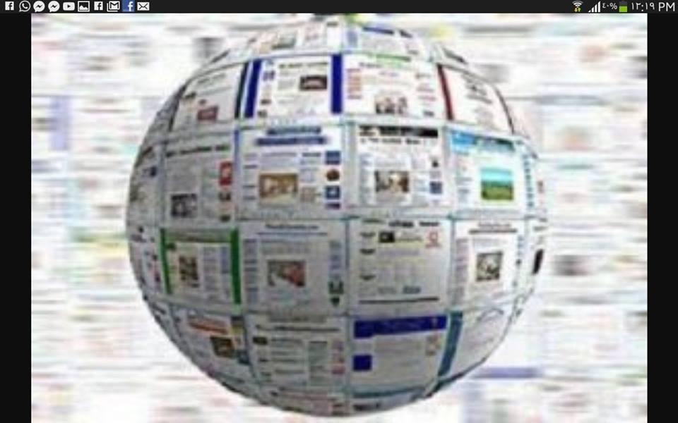 تعرف علي الاخبار التي تناولتها الصحف العالمية عن مصر