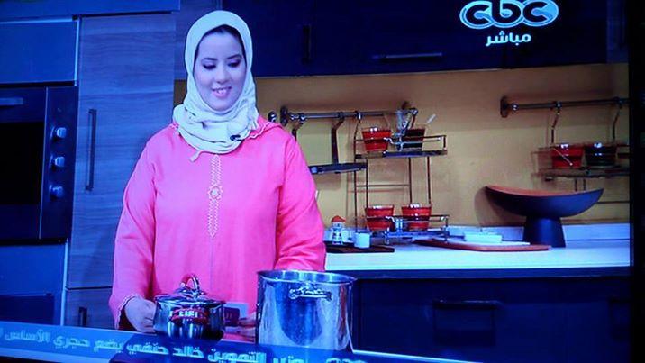 """المطبخ المغربى وبرنامج """" طاجين """" فى رمضان"""