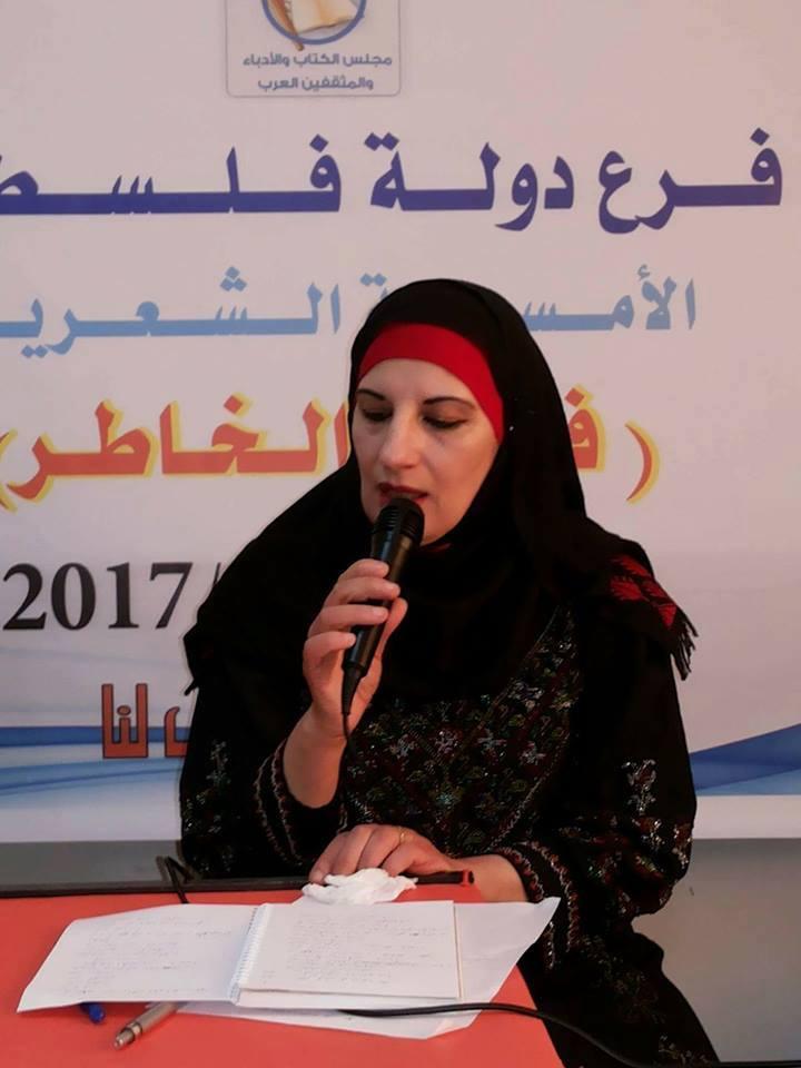 حوار مع الشاعرة الفلسطينية نهى عمر