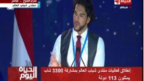 بالفيديو ..تصريح مؤثر من سفير اليمن كاد ان يبكى جميع الحاضريين بمنتدى شباب العالم