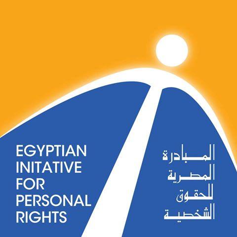 """اليوم .. ورشة """"التمييز ضد المرأة المسيحية في مصر"""""""
