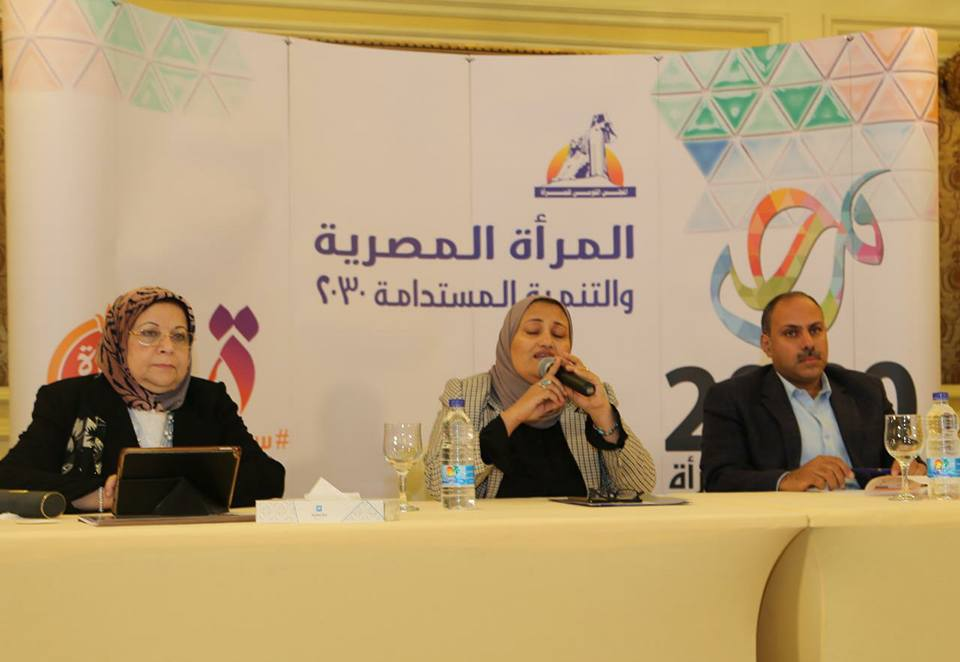 """""""المرأة والمحليات"""" ضمن فعاليات مؤتمر المرأة المصرية والتنمية المستدامة 2030"""