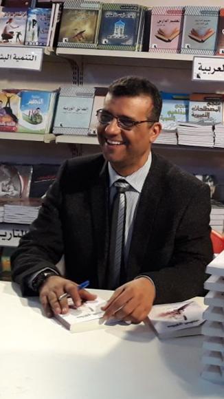 """حفل توقيع كتاب """"حكاوي الطبيب""""للكاتب الطبيب احمد رفاعي بمعرض جدة الدولي للكتاب"""