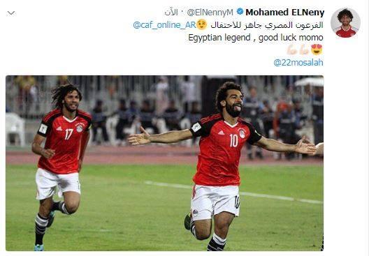 النني.. يوجّه رسالة خاصة إلى محمد صلاح على طريقة مافيا