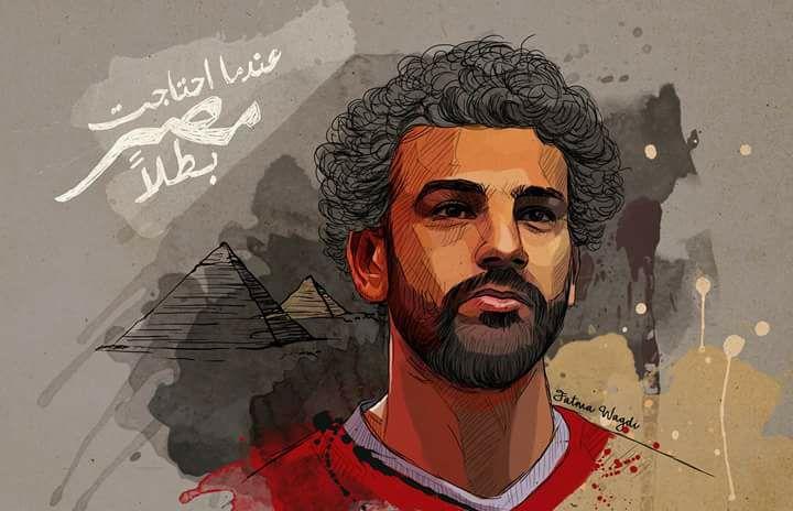 """محمد صلاح """"أمير القلوب"""" وكتابة اسمه بحروف من ذهب في تاريخ الكرة المصرية"""