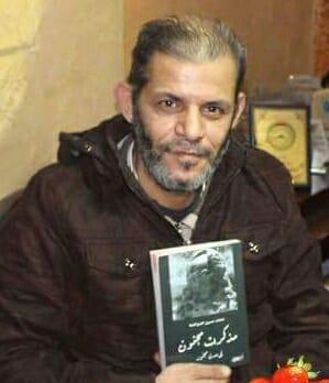 """صدور كتاب """"مجنون فى مدن مجنونة"""" للكاتب محمد حسين الصوالحة"""