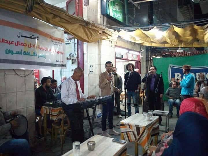 ثقافة أسوان تحتفل بمئوية جمال عبد الناصر بمقهى ناصر