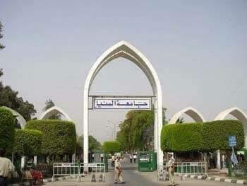 بدءالترشح لمنصب عمداء الكليات بجامعة المنيا
