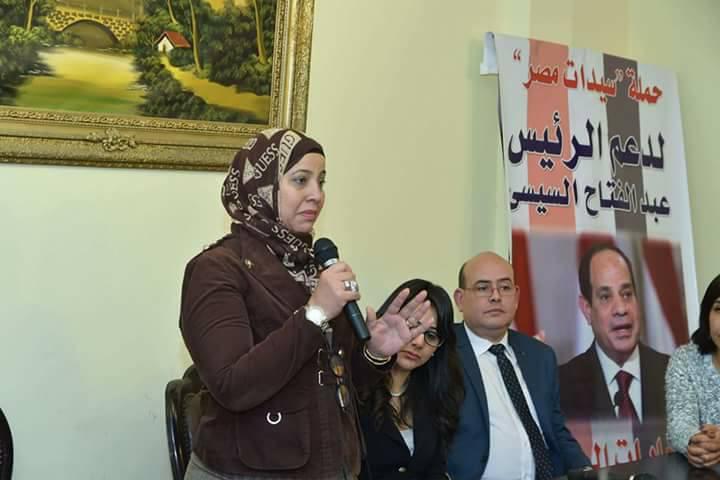 """حملة """"سيدات مصر"""" تجتمع بالهيكل التنظيمي بمشاركة منسقي المحافظات"""