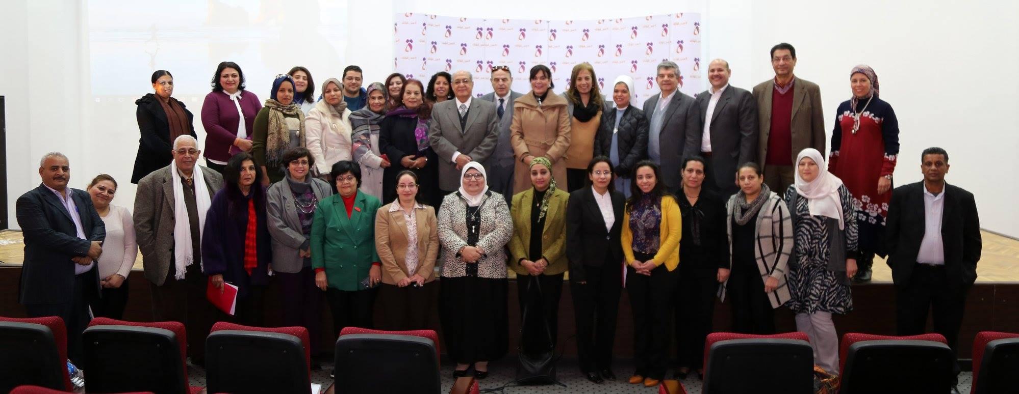 القومي للمرأة يعقد منتدى منظمات المجتمع المدنى العاشر