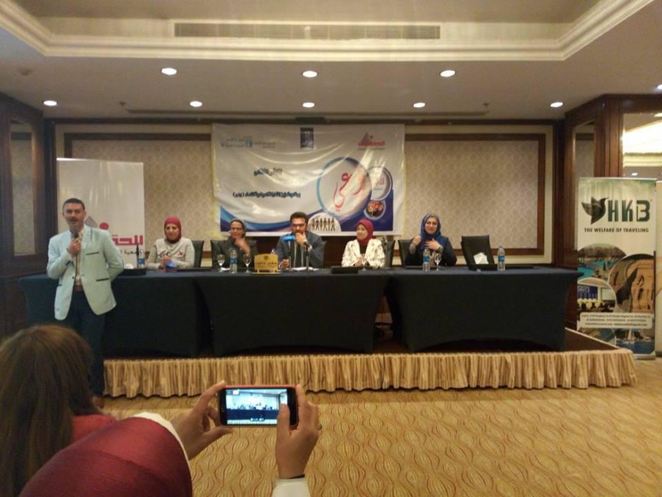 """مؤتمر """" تعزيز المشاركة السياسية للمرأة"""" لجمعية الحقوقيات المصريات"""