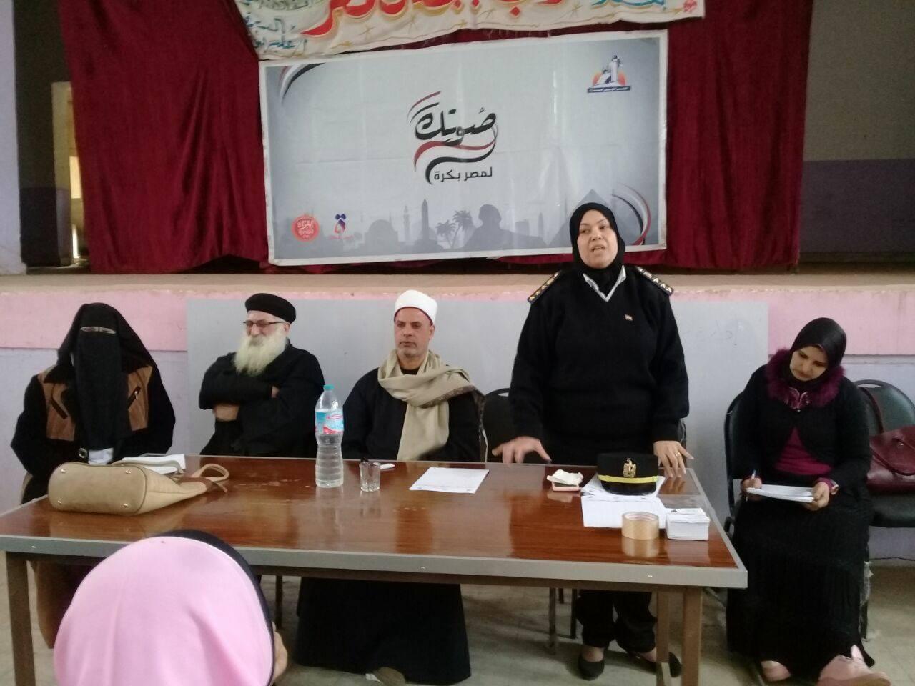 القومي للمرأة يعقد سلسلة لقاءات بالمحافظات حول أهمية المشاركة فى الانتخابات الرئاسية