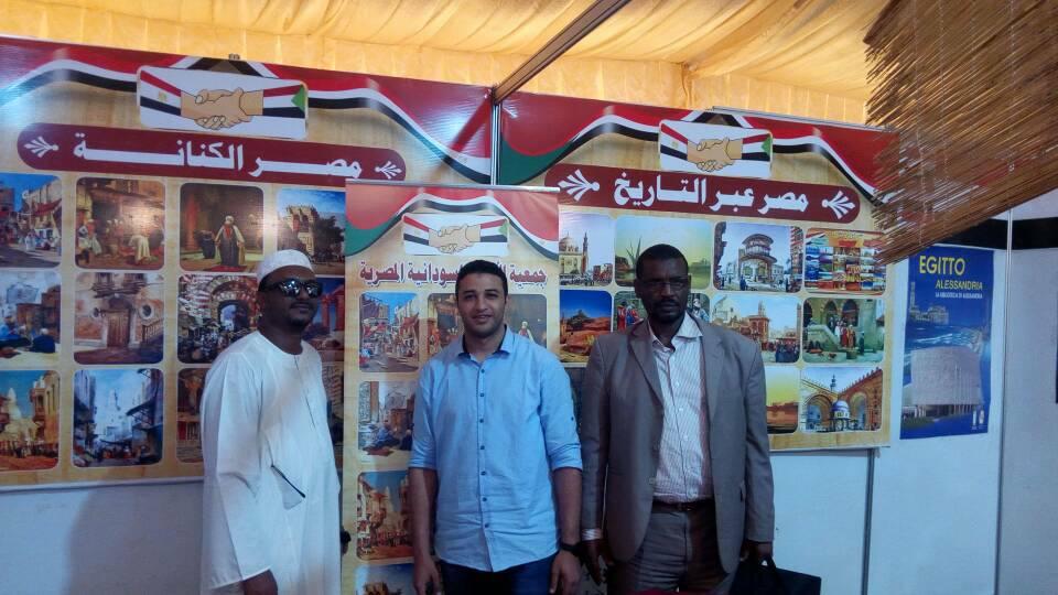 حوار حصرى مع رئيس مبادرة وادى النيل بالسودان