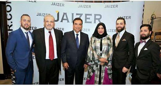 جايزر :إطلاق أول شبكة عربية للتواصل الإجتماعي والإعلان العقاري من دبي