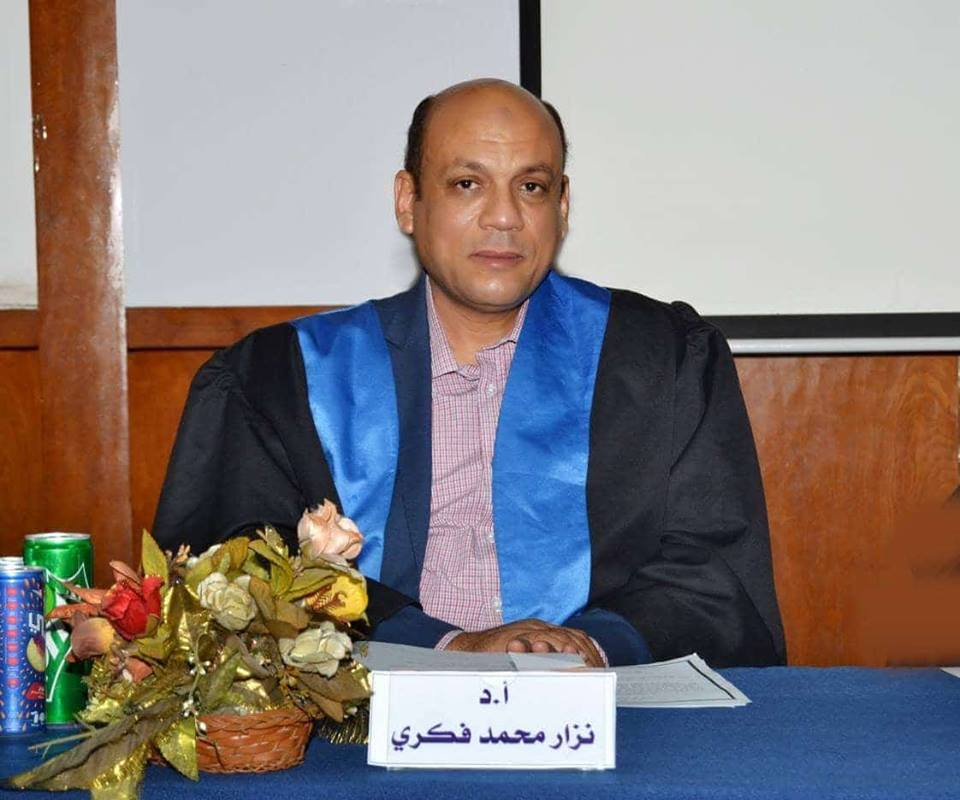 فتح باب التقديم لدفعة جديدة بالمعهد العالي للعلوم  الإدارية بسوهاج .