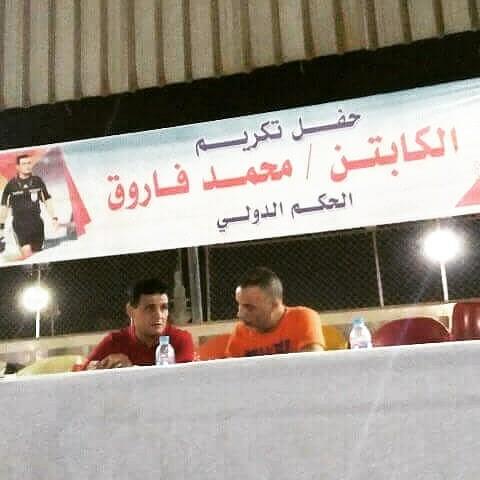 الدولي محمد فاروق يؤكد: اتمنى خدمة الكره المصرية عامة و الصعيد خاصة