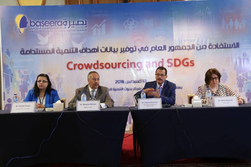المجلس القومي للمرأة يستعرض استطلاعات الرأي حول مرصد المرأة المصرية
