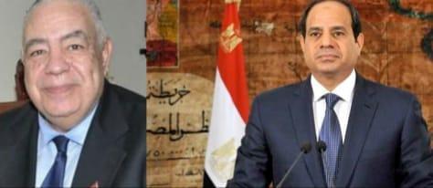 أتحاد كمال الأجسام يهنئ الرئيس السيسي والأمة العربيه والاسلاميه بقدوم عيد الاضحي المبارك