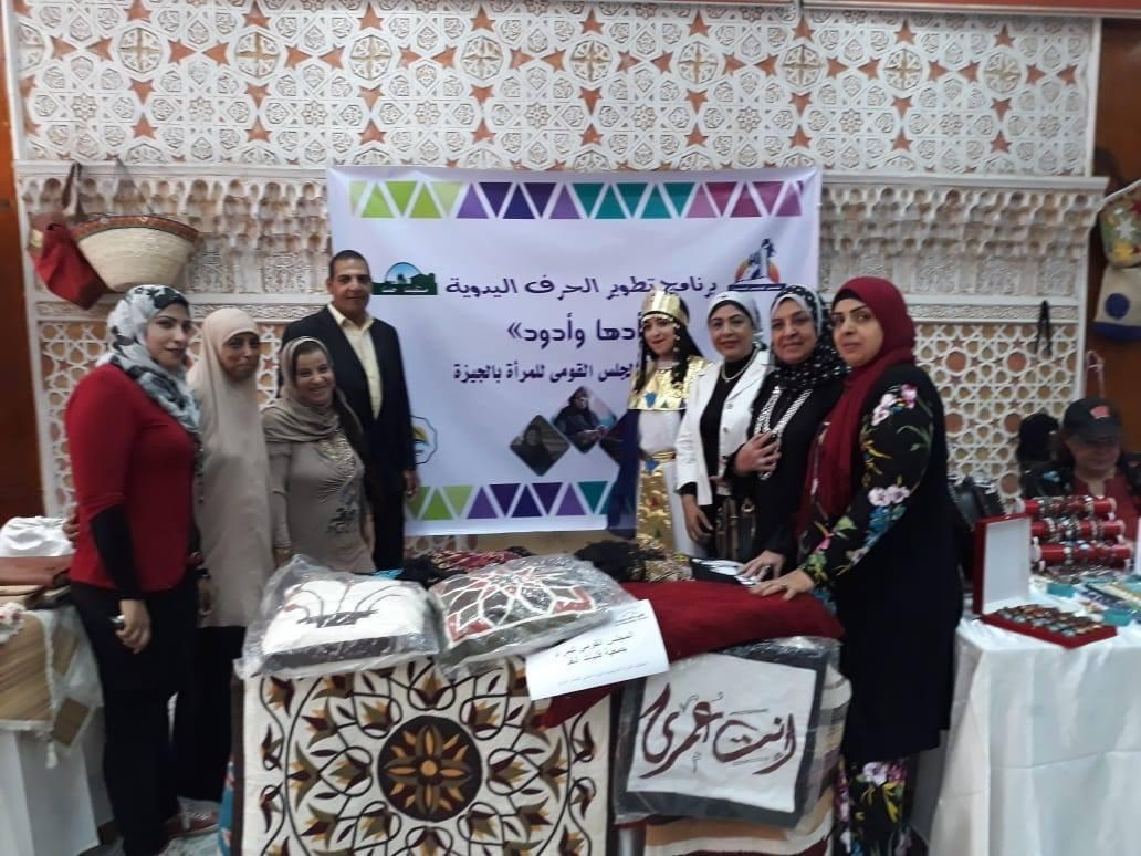 القومى للمرأة بالجيزة يشارك بمنتجات المرأة المعيلة فى معرض الخير
