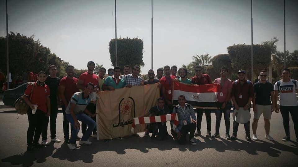 طلاب جامعة حلوان يتجهون للأسكندرية لمؤازرة المنتخب