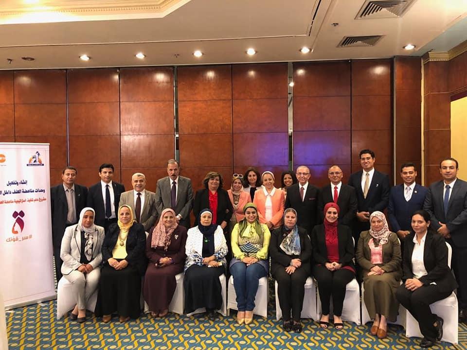 القومي للمرأة يبحث تفعيل دور وحدات مناهضة العنف داخل الجامعات المصرية