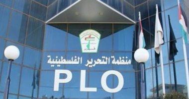 ألمانيا تنتقد قرار إغلاق مكتب منظمة التحرير الفلسطينية بواشنطن