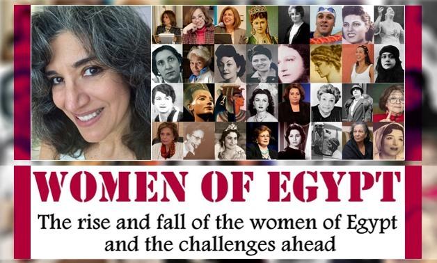 منتدي أفريقيا 2018 يدعو للتركيز على دور المرأة في أفريقيا