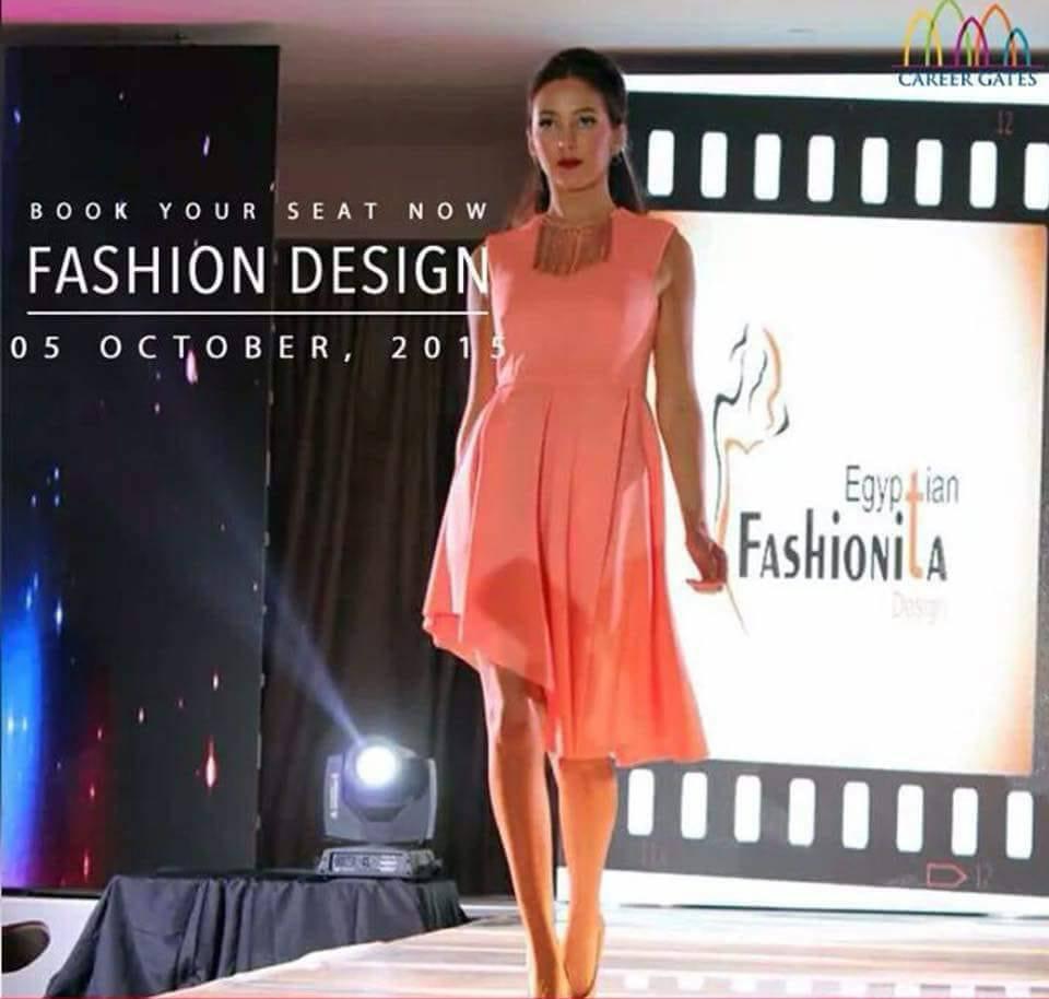 فاشونيتا تعلن طرح أزياء جديدة تنافس المنتج الأوروبي