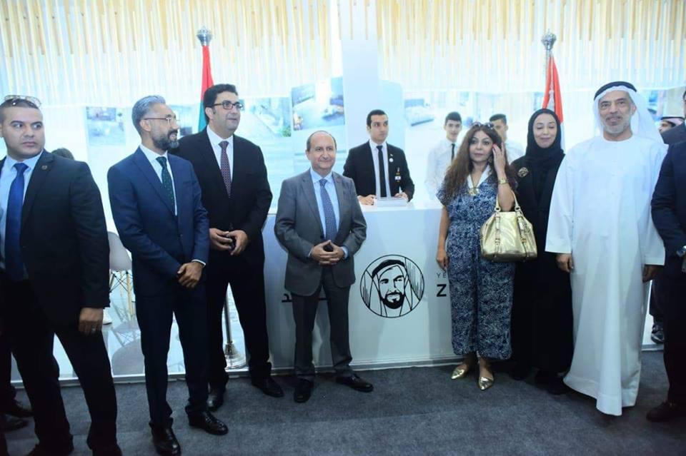 وزير التجارة والصناعة يفتتح الدورة العاشرة لمعرض ICS للسيراميك والأدوات الصحية