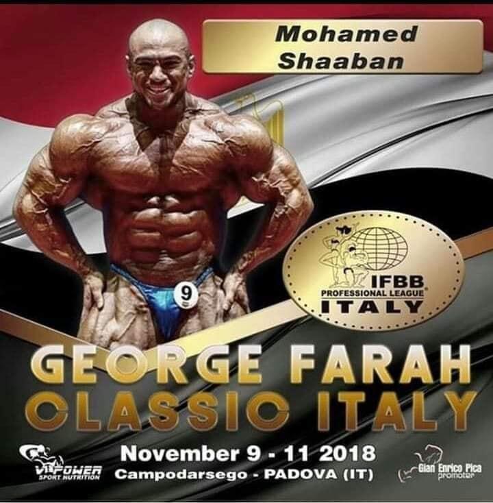 محمد شعبان البطل المصرى يشارك فى بطولة محترفى كمال الاجسام بإيطاليا