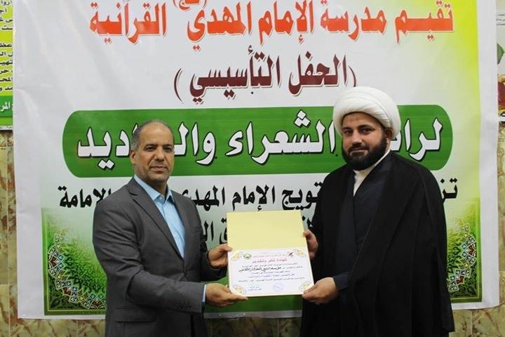 تكريم الأمين العام لمؤسسة النبي المختار الثقافية من مدرسة الامام المهدي القرآنية