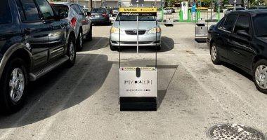 الكشف عن روبوت يتميز بحجز مكان ركن السيارة