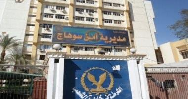 7قضايا مواد مخدرة و 34 قطعة سلاح ناري في حملة أمنية بسوهاج