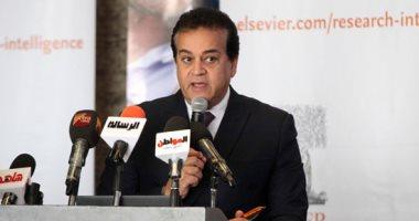 وزير التعليم العالى يؤكد أن 35% من الوظائف ستختفى في مصر