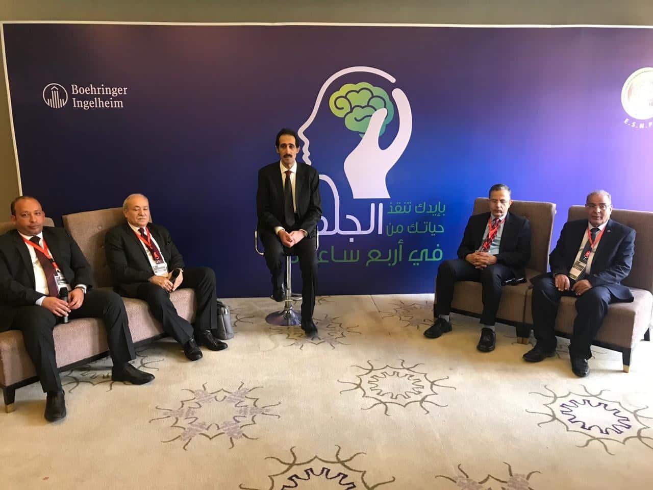 أطلاق حملة للوقاية من خطر السكتة الدماغية في مصر