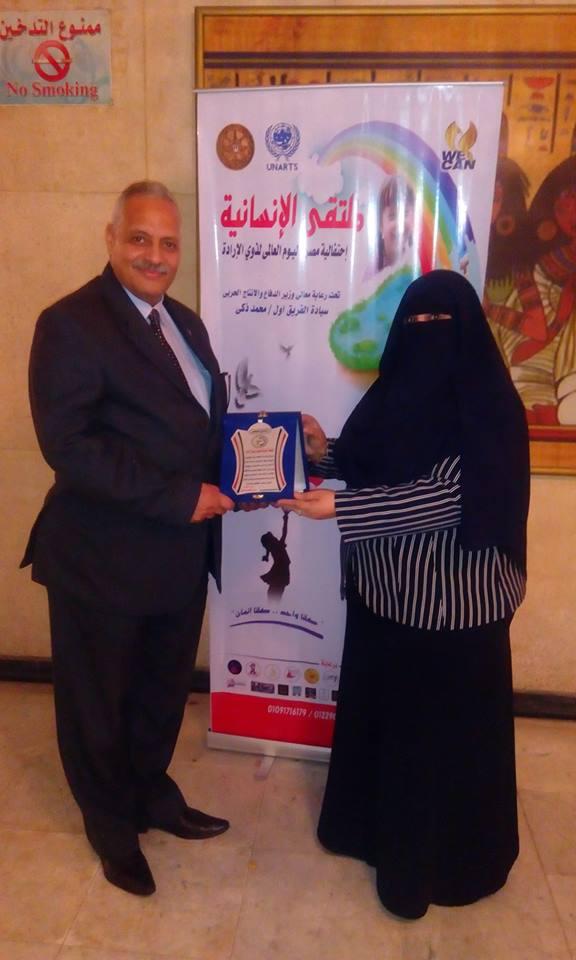 تكريم العميد محمد يوسف من المجلس الدولي العربي لحقوق الإنسان